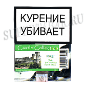 Табак Castle Collection Rabi (10 гр Пробник)