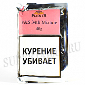 Табак Petersen & Sorensen 34th Mixture (КИСЕТ 40 гр)