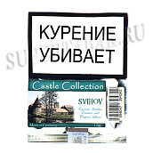 Табак Castle Collection Svihov (10 гр Пробник)